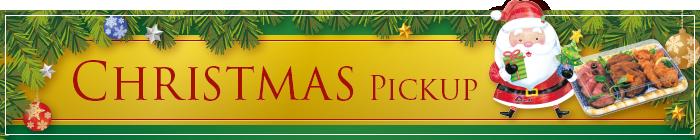 2016年クリスマス特集